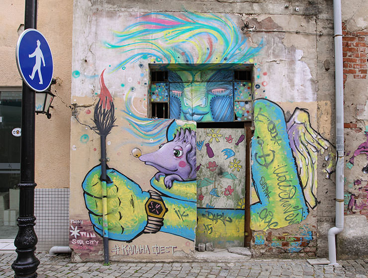 Street art in Kapana district of Plovdiv, Bulgaria, the oldest city in Europe, photo by Ivan Kralj